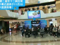 2019第二届双十二疯狂同学会开幕式 (169播放)